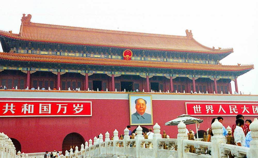 image of forbidden city entrance