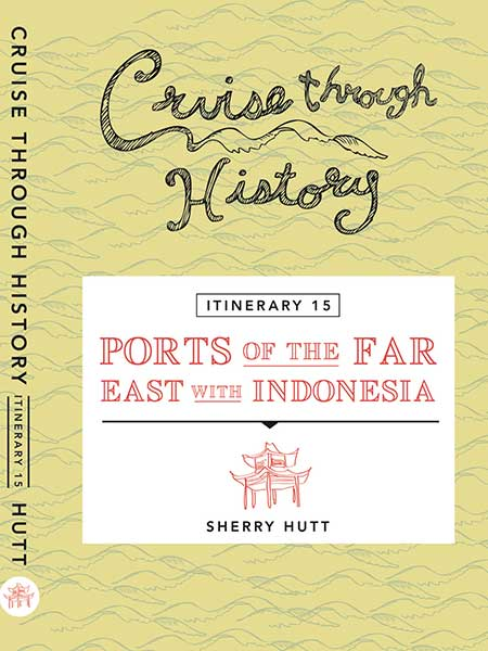 image of itinerary 15 cover
